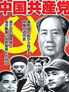 ざまあみろ!反日デモ大炎上で「中国自爆」まっしぐら! vol.1