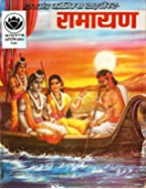 Religious Digest Ramayana Gift Pack