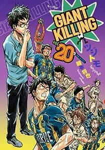 GIANT KILLING(20) (モーニングKC)  / ツジトモ、綱本 将也
