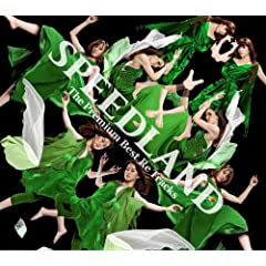 【初回限定特典:ストラップ付】SPEEDLAND -The Premium Best Re Tracks-(DVD付)