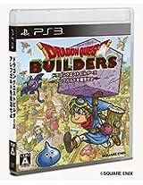 Dragon Quest Builders Arefugarudo Whatever revive [Japan Import]