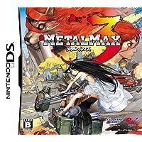 メタルマックス3(通常版)