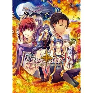 PSP アラビアンズ・ロスト : tsubasa_moriokaのblog