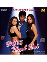 Dil To Pagal Hai (Hindi Music / Bollywood Songs / Film Soundtrack / Shahrukh Khan / Madhuri Dixit/Asha Bhosale/Udit Narayan/Lata Mangeshkar/ Uttam Singh)