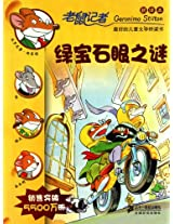 Geronimo Stilton and the Gold Medal Mystery- The New Translation for Geronimo Stilton Collection 9