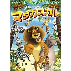 マダガスカルの画像