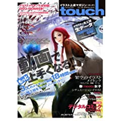 touch(^b`) Vol.8 ylCGtwfWGeNjbNECXgB}KWz (100%bNV[Y)