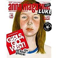 anna magazine 2017年Vol.10 小さい表紙画像