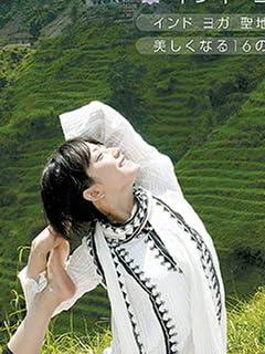 不倫SEXしてみたい魅惑の人妻美女優ベスト20 vol.1