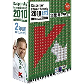 Kaspersky Internet Security 2010 2N