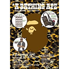 A BATHING APE 2010 SPRING COLLECTION (e-MOOK)