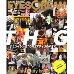EYESCREAM (ACXN[) 2012N 05 [G]