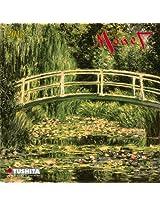Monet 2015 (Mini)