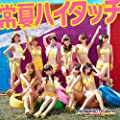SUPER☆GiRLS「PAN-PAKA-PAN!」