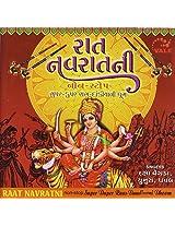 Raat Navratni: Non-Stop Dandiya Raas and Garba