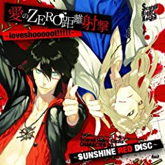 Scared Rider Xechs CHARACTER CD~SUNSHINE RED DISC~ wZERO-loveshooooot!!!!!x