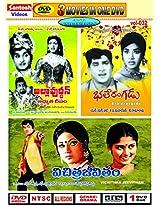 Allavudin Adbhuta Dipam - Bale Rangadu - Vichitra Jivitam