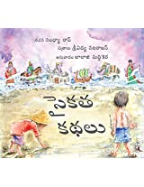 Stories on the Sand/Saikata Kathalu