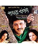 Aapanaa Sambandh Soli Kapadia/Nisha