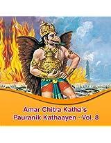 Amar Chitra Katha's Pauranik Kathaayen - Vol. 9 (Hindi) (Set of 4 books)