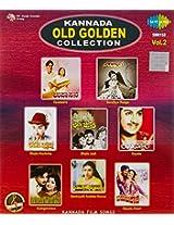 Kannada Old Golden Songs - Vol. 2