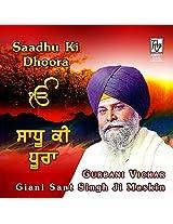 Sadhu Ki Dhoora