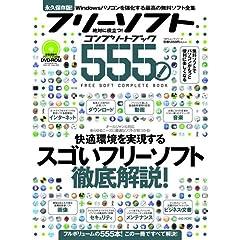 4883809544