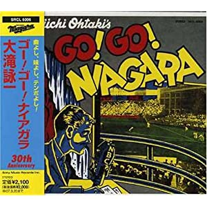 Go! Go! Niagara (30th Anniversary Edition)