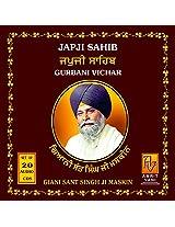 Japji Sahib Gurbani Vichar