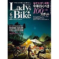Lady's Bike 2017年6月号 小さい表紙画像