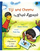 Tiji and Cheenu/Tijiyum Cheenuvum (Bilingual: English/Tamil)