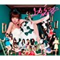 AKB48 チームB「呼び捨てファンタジー」