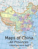 Maps of China - All Provinces
