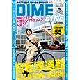 DIME BIKE 自転車通勤STARTING BOOK! (小学館SJ・MOOK) アーティスト:DIME編集部 (ムック2010/4/6)