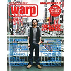 Warp Magazine Japan ([v}KWWp) 2009N 09 [G]