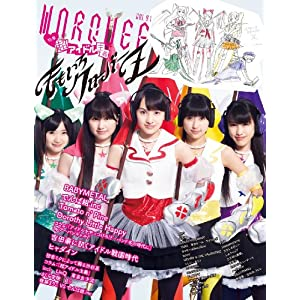 MARQUEE Vol.91 マーキー91号
