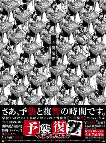 (TV-Variety)(720p) SKE48 ZERO POSITION~チームスパルタ!能力別アンダーバトル~ ep10 150221