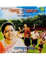 Lopamudra Mitra - Dakchhe Akaas