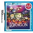 セブンスドラゴン お買い得版 セガ (Video Game2010) (Nintendo DS)