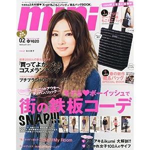 mini (ミニ) 2011年 02月号 [雑誌]
