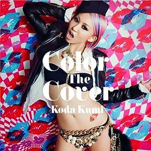 倖田來未/Color The Cover(13周年記念) CD