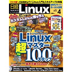 o Linux (ibNX) 2012N 04 [G]