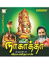 Nagattha