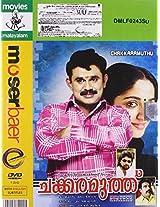 Chakkaramuthu