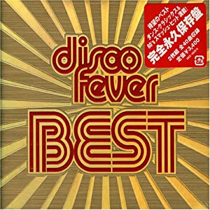 disco fever BEST