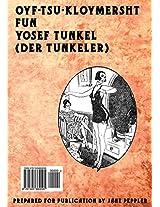 Oyf-tsu-kloymersht: Humoreskes
