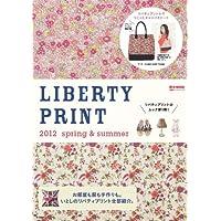 LIBERTY PRINT 2012 ‐ 春夏 小さい表紙画像