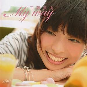 : My way【初回限定盤】