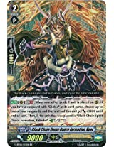 Cardfight!! Vanguard Tcg Black Chain Flame Dance Formation, Hoel (G Bt06/013 En) G Booster Set 6: Transcension Of Blade And Blossom