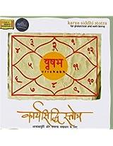 Karya Siddhi Stotra - Vrishabh
